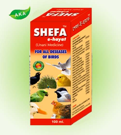 SHEFA-E-HAYAT