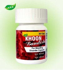 KHOON BANDISH